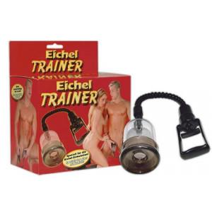 Мужская помпа - Eichel Trainer